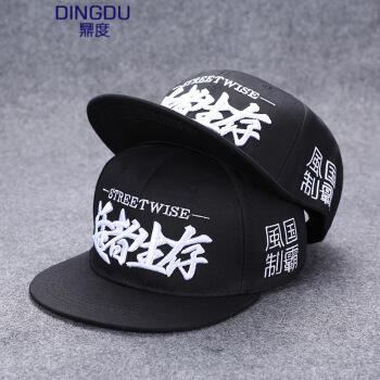 ビッグサイズの帽子は男女のデブファッションの大きいサイズです。ヒップホップ帽60 cmと大きなサイズをプラスして韓国版のベースボール帽を深めます。適者生存は調節できます。