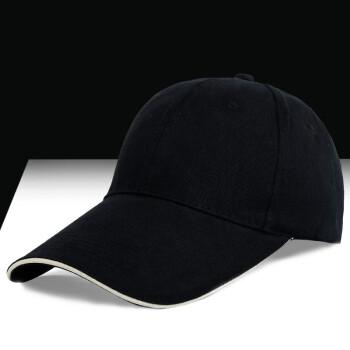 林洛蝶野球帽子男性は帽子を長くしてビジネスレジャーハッチ夏屋外スポーツ日焼け止め帽子男女四季通用遮光帽長いひさしの黒い光板です。