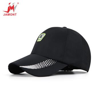 JAMONT帽子男性女性は日焼け止めで顔を遮ります。アウトドア紫外線防止野球帽男性は夏の遮光ファッションカジュアル帽子黒が調節できます。