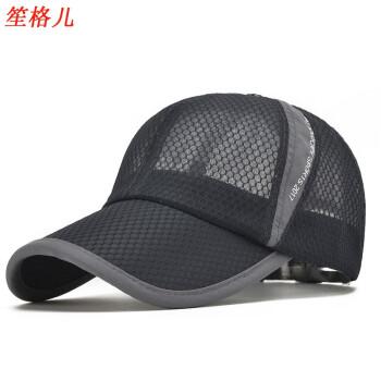 笙格児帽子男女史夏野球帽夏屋外通気网目遮光太阳帽子日焼け止めハット黒は53-60 cm調節できます。