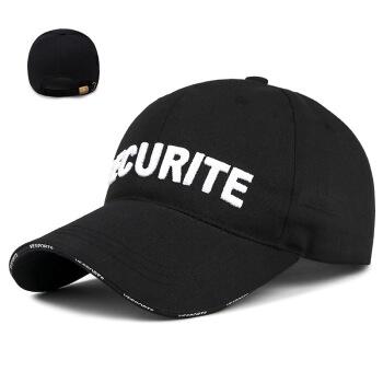 帽子の男性の夏の遮光野球帽速乾帽韓国版の若者の日よけ帽子カジュアル万能ハーンキング帽子女性のSヘッド黒が調節できます。