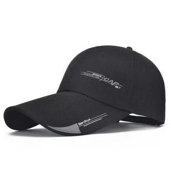 アンニサ男性野球帽屋外レジャーゴルフ男女用遮光帽子ブラックフリーサイズで調節できます。