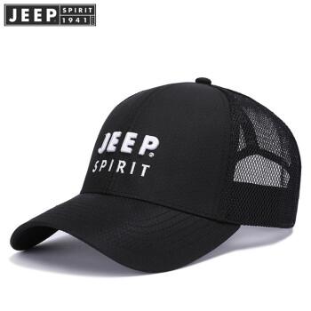 Jeepジープハット男夏野球帽ハンチン帽男女屋外日焼け止めネット帽子韓国版パーフェクトカジュアル速乾太陽帽子遮光帽トレンチブラックフリーサイズ(調節可能)