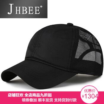 JHBEEファ§ンジの帽子男の夏の薄いタタリの通気性大サズの太阳帽子アウドアカジ(55 cm)