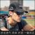 アウトドア帽子男夏帽子紫外線防止帽子通気性大ヘッドハングキャップ速乾野球帽紺