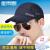 青春野球帽子男夏ファッション日焼け止め帽子女韓国版ハンティング帽透過性速乾ネット帽子屋外レジャー紫外線キャップ潮SPORTネット帽子黒