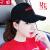 子供の瞻の野球帽はシンプルで男女の帽子によく似合います。若者の日よけ帽子とカジュアルな服装はハング帽黒です。