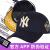 MLB韓国の店舗のアメリカのプロ野球男女のカジュアル野球帽子運動風ストリートファッション韓国版ヤンキースの学生の恋人の遮光キャップハング帽はNYのブラックキャップの赤辺調節タイプが調整できます。