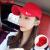 素锦初澜帽子女性秋冬韩国版ファッション学生カジュアル百合ハレンチ帽街頭フュージョン野球帽女性遮光帽が調整できます。