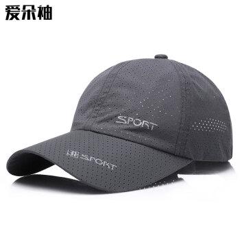 爱轮袖帽子男性ファッション韩国版アウトドアハット夏カジュアル帽子パンチングハット