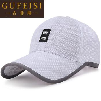 古代フェズブランド薄手の帽子男性2019新品野球帽屋外釣りハンティングハング帽韓国版潮レジャー透過型サンキャップ純白均一コード(53 CM-6 cm調節可能)送料保険を送ります。