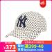 【韓国直送】MLB野球帽韓国版ヤンキース男女同タイプのカジュアルキャップの流行を示す刺繍プリント帽子象牙白F/平均サイズ
