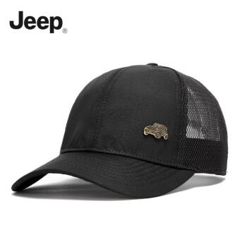 JEEPジープの公式専門店夏の野外野球帽子男士ハンティング帽子ファッションには日焼け止め帽子がたっぷりあります。