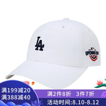 MLB野球帽ヤンキースの開幕式の限定アイテムハレンチ帽子男女恋人通用屋外遮光帽白