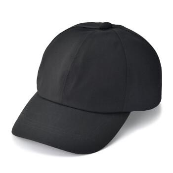 良品計画MUJIは水に弱いベルトを使用しています。水に濡れにくい野球帽黒55-59 cmです。