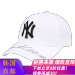 MLB韓国規格品NYEヤンキースクラシック刺繍アルファベット男女恋人野球帽子潮流オールマイティーハット