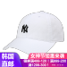 MLB韓国の規格品の野球帽は男女のデザインが柔らかい上に柔らかい上に、NYEのLAチームの全綿ハングの帽子は曲がったひさしのファッションを調節することができます。ソフトトップの遮光帽は白いNY F(55 CM-59 CM)