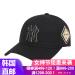 MLB正品子供野球帽子春夏少年野球帽遮光ハング帽黒金縁黒標NY F 3(53 CM-55 CM)