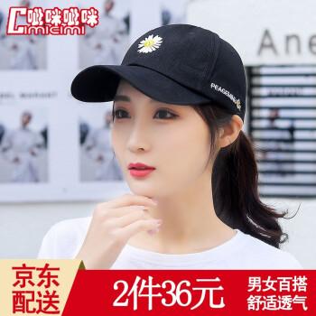 ゴルミミミさんヒナギク野球帽子女性GD権志龍は同じタイプのハレンチ帽ins女性新款网红潮男韓国版百合字刺しゅう野球帽黒56-60 cmで調節できます。