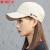 インズネットの赤い帽子の子供のハレンチの帽子の男女通用する韓国版の湿った新型の野球帽の学生のファッションはすべて四季の遮光帽の女史の日よけ帽子の米の色を配合して調節することができます。
