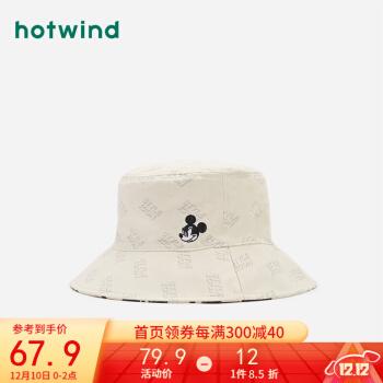 熱風2021年春モデル女性両面ファッション鉢帽子P 004 W 1103ベージュF