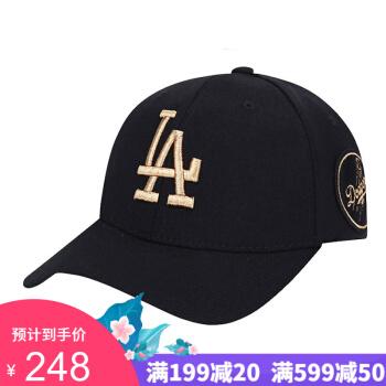 韓国mlb野球帽子韓国版フルカラーファッションストリートトレンドハンティング帽子男女恋人モデル屋外スポーツ遮光帽ジャニーズヤンキースLAブラックキャップ57ヤード