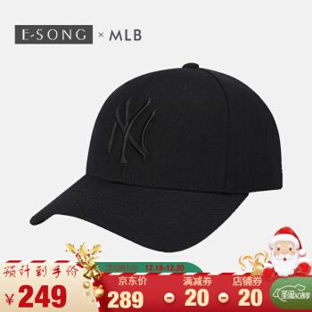 MLB野球帽男女兼用ヤンキースクラシカルな色のハンティング帽は夏の色を調節できます。32 CPIR 011-50 L黒NY標準です。