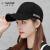 キツ野球帽女性四季モデ遮光帽ハング帽子ヒップ韓国版ペアリングス帽子男女兼用スポスポーツ帽子TK 2015 BQMAブラク