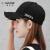 キツツキ野球帽女性四季モデル遮光帽ハング帽ヒップホップ韓国版ペアリング帽子男女兼用スポーツカジュアル帽子TK 2015 BQMAブラック