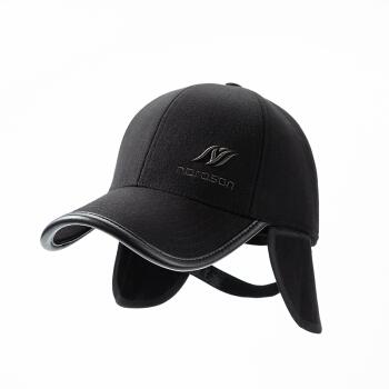 帽子の男性の冬の保温ハッチの中で高齢者の冬の耳の老人の野球帽の中年の老人の毛をかばいます。