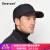 カモン(Kenmont)2020秋冬刺繍黒の野球帽男性帽子のつばの長いハングキャップの潮流室外保温帽子km-511墨青は58.5 cm調節できます。